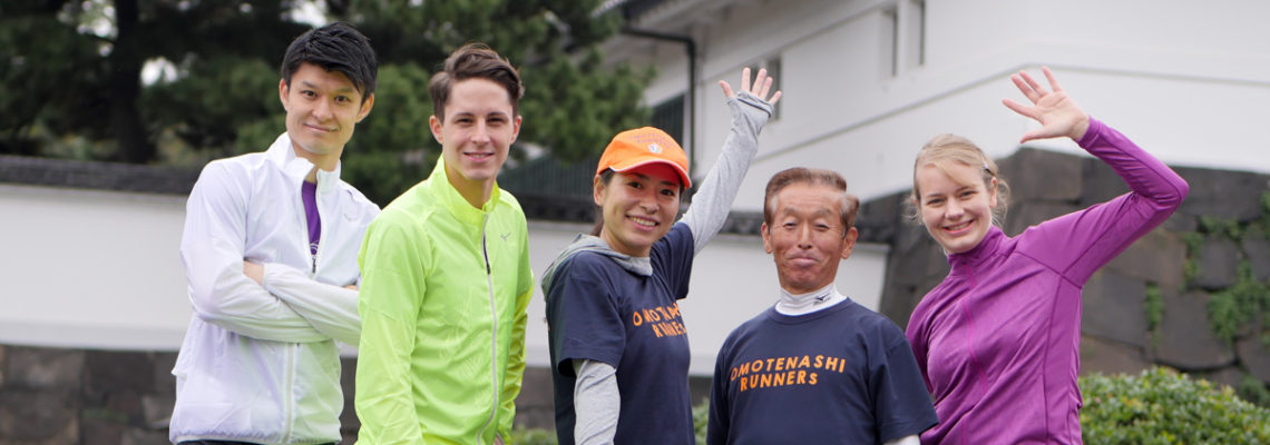 OMOTENASHI Runners at Imperial Palace
