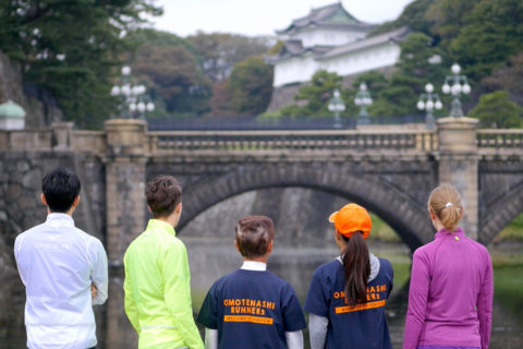 Seimon Stonebridge at Imperial Palace