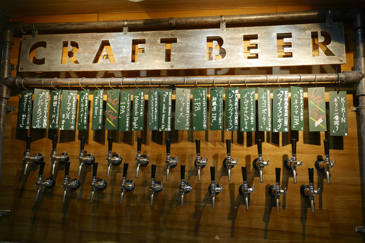 TAP × TAP offers 20 different craft beers at all times