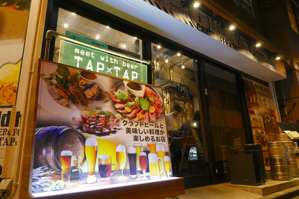 The bar front of TAP × TAP inviting you to some beer and roast beef