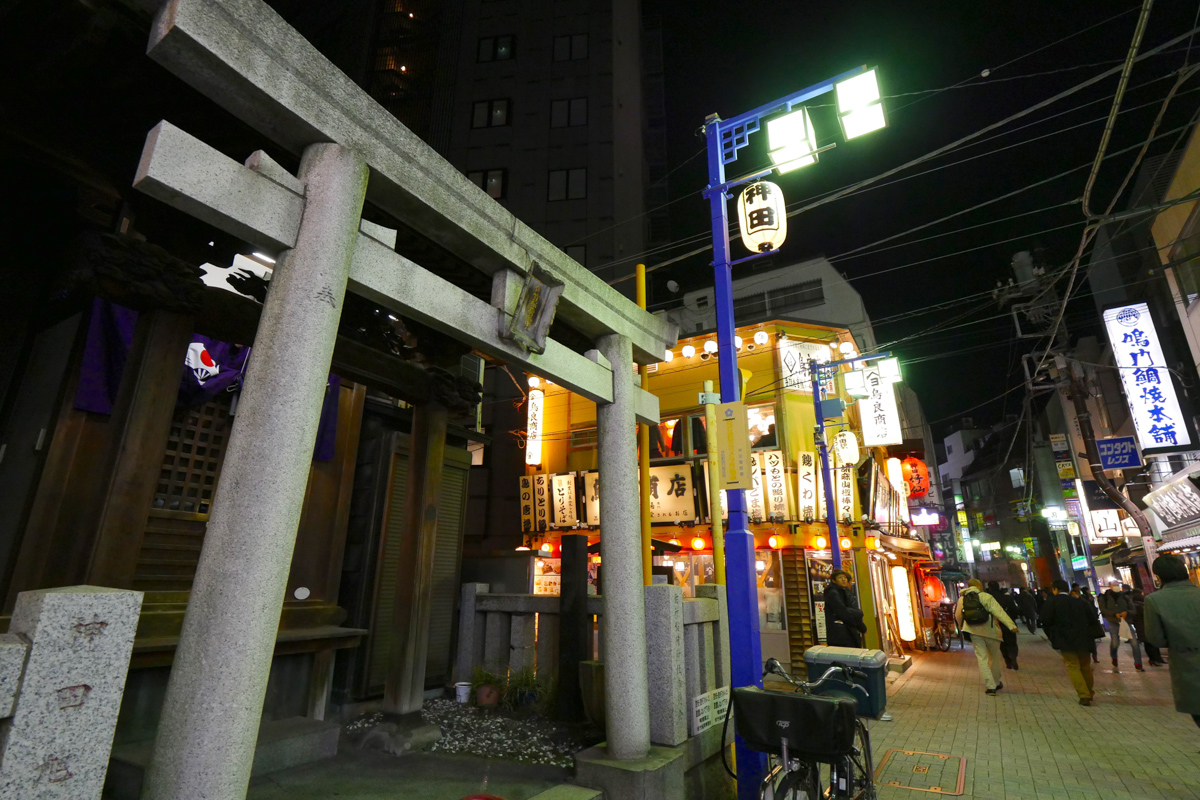 A Shinto Torii amidst Kanda's bars and restaurants