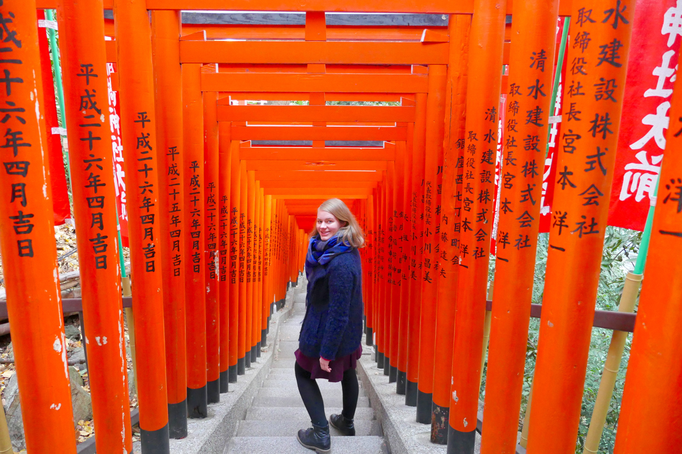 Me, walking through the Senbon Torii