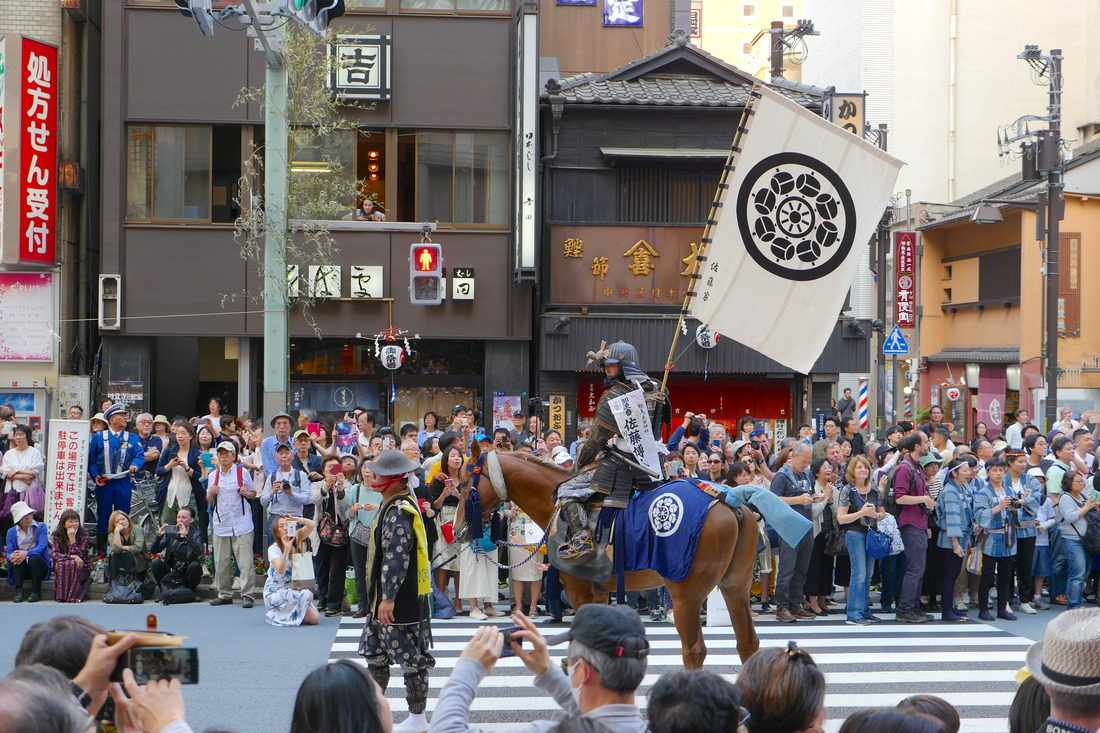 Tsuke-Matsuri