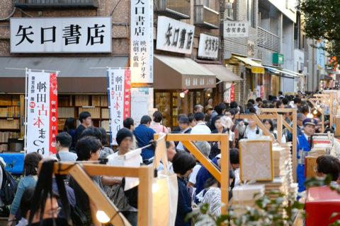 Kanda Secondhand Book Festival
