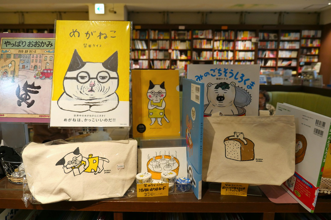 Display of cute children's books