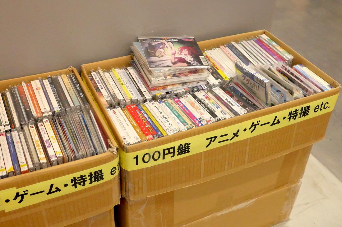 特摄动画的音乐专柜也是有的。