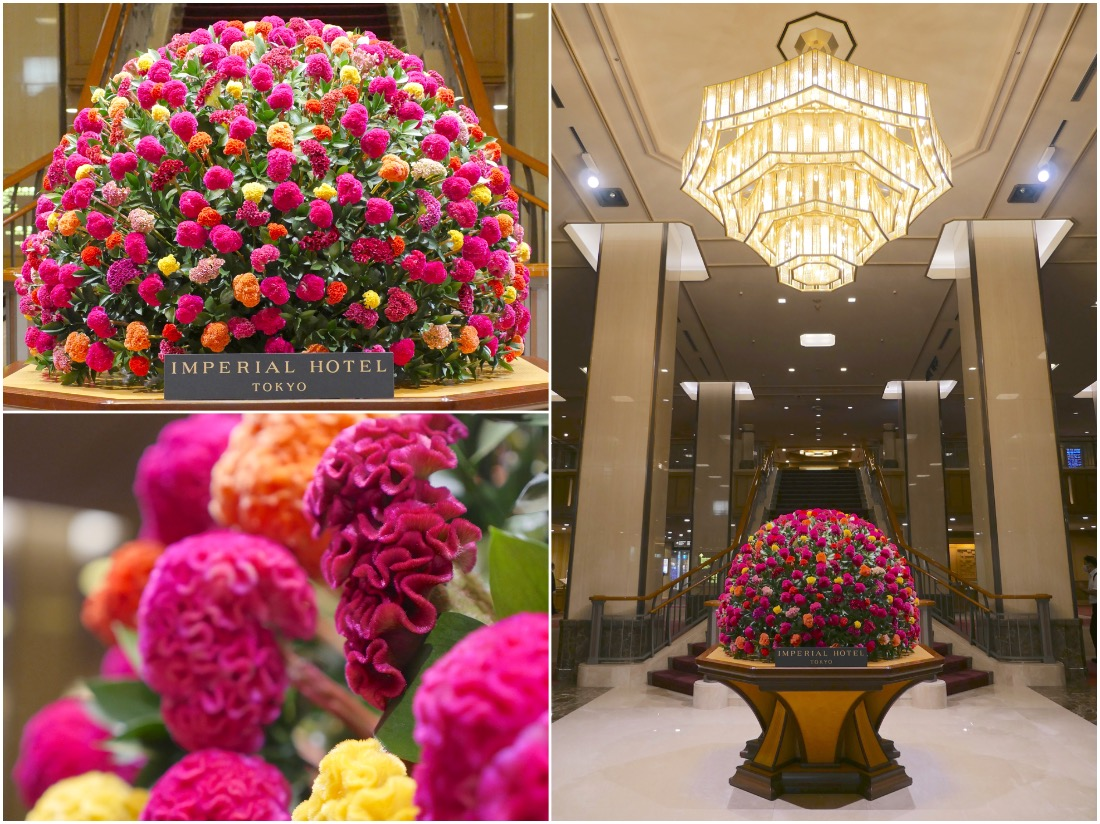 大廳花飾所使用的鮮花突出了季節感。這里也是很好的拍攝點。