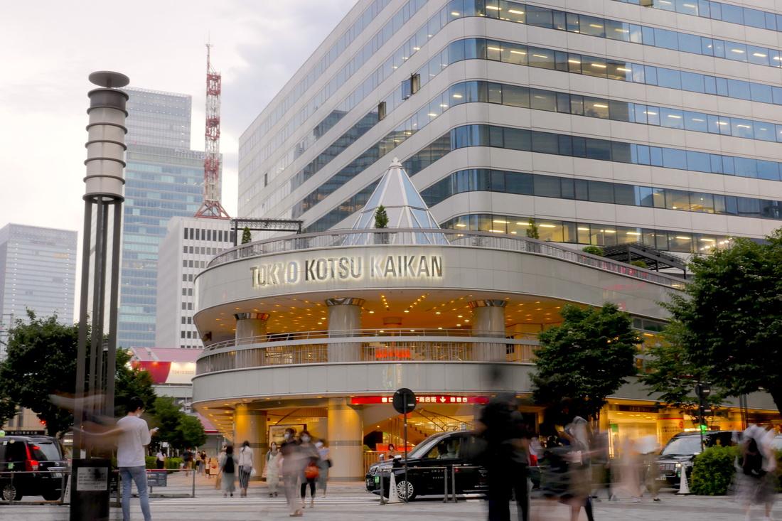 东京交通会馆