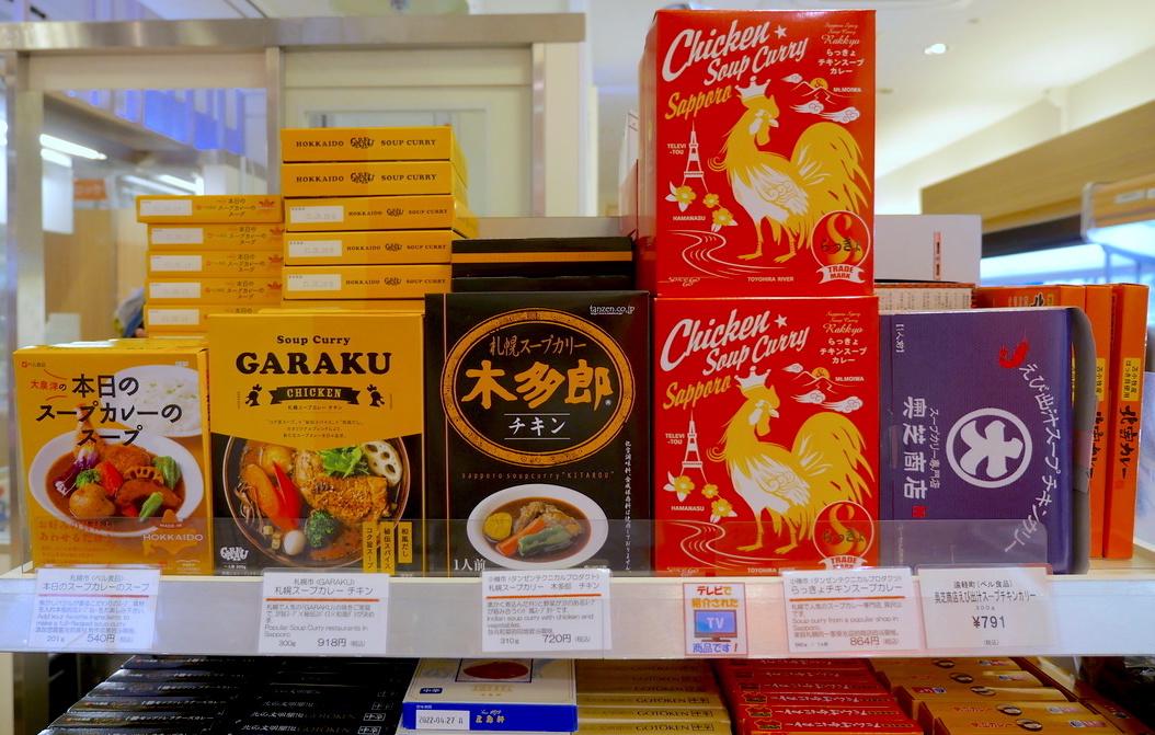 这里五颜六色的商品全部都是速食汤咖喱。