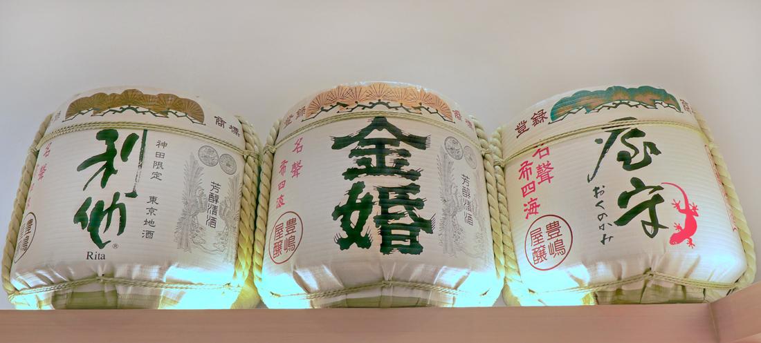 陳列著豊島屋旗下各種產品的酒瓶