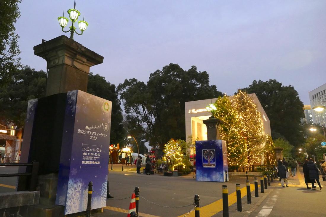 도쿄 크리스마스마켓 2020 in 히비야공원