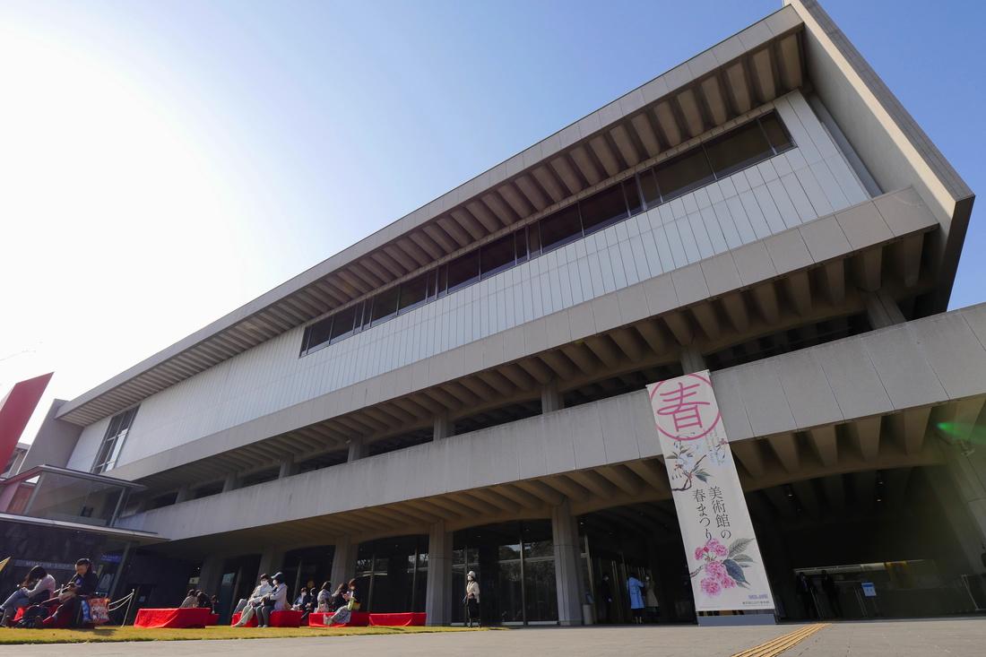 東京國立近代美術館(MOMAT)